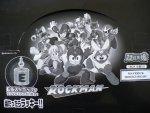Нажмите на изображение для увеличения Название: Rockmanbox.jpg Просмотров: 868 Размер:312.3 Кб ID:23942