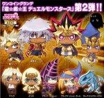 Нажмите на изображение для увеличения Название: Yu-Gi-Oh! Duel Masters One Coin Grande Vol. 2 ~Ancient Duel~.jpg Просмотров: 71 Размер:107.9 Кб ID:52205